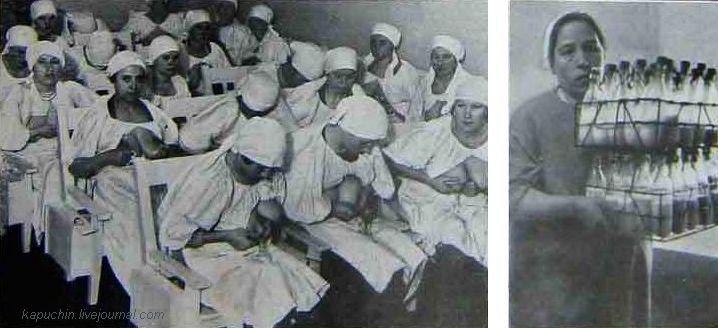 Сдача грудного молока Москва 1930