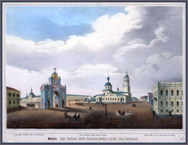 Москва. Вид Красных ворот, Запасного дворца и церкви трех Святителей, лубок,  1856 год