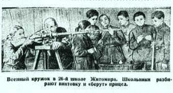 Пионерская правда 15 июня 1929