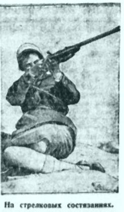 Пионерская правда 29 июня 1929