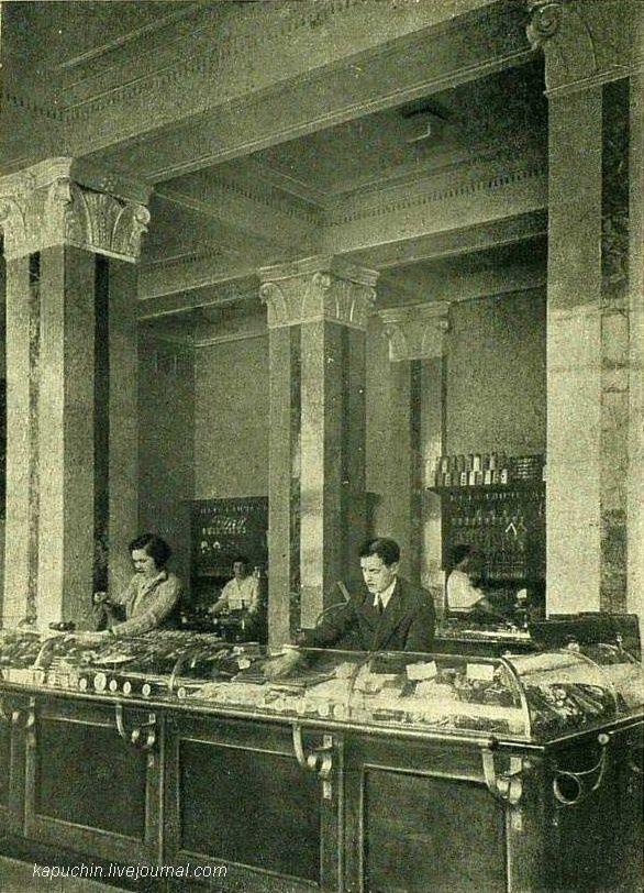 В магазине стандартных цен ул Горького корпус А около 1940 года