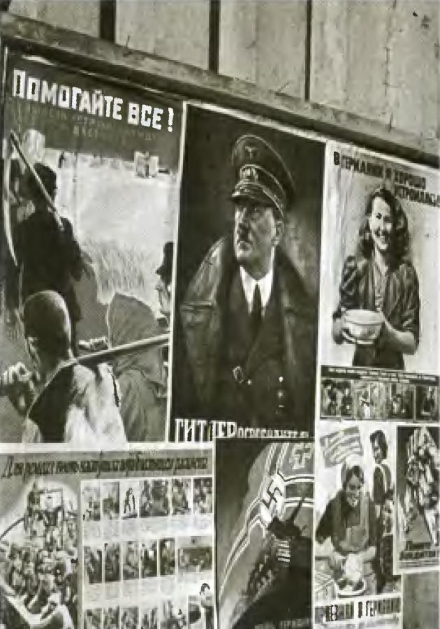 Немецкий пропагандистский стенд в Смоленске