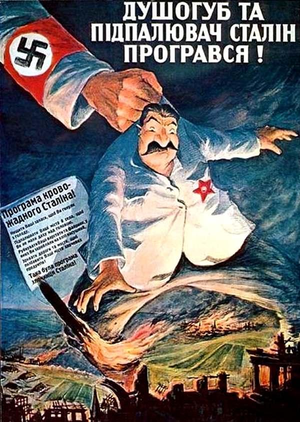 Немецкий пропагандистский плакат Душегуб и поджигатель Сталин проигрался