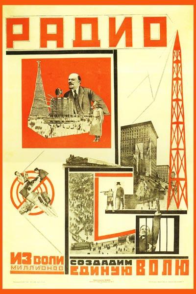 Плакат Радио Из воли миллионов создадим единую волю   1925