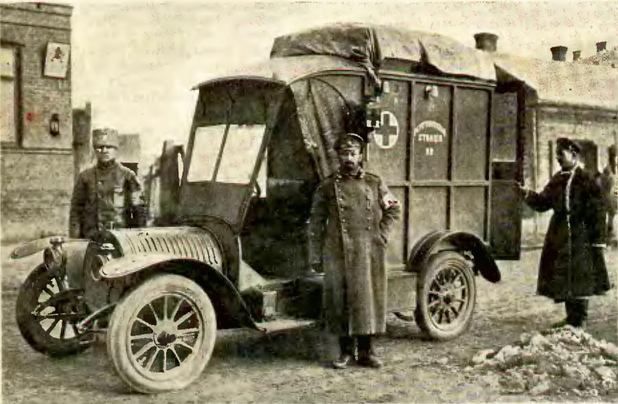 Русский рентгенмобиль Нива 1915  №18