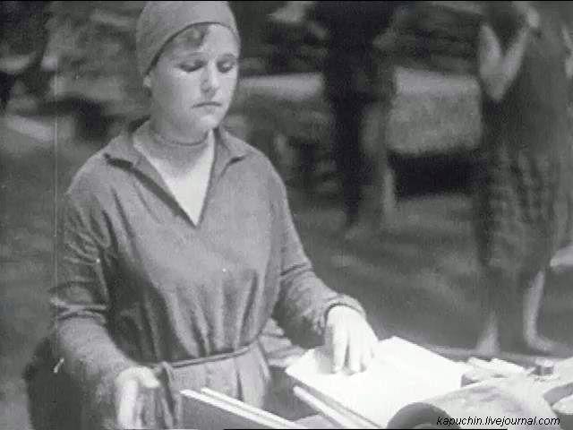 Женщина-работница