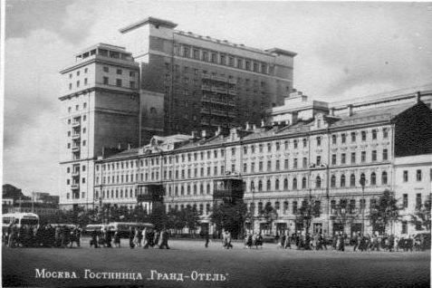 Гранд-Отель 1957 год