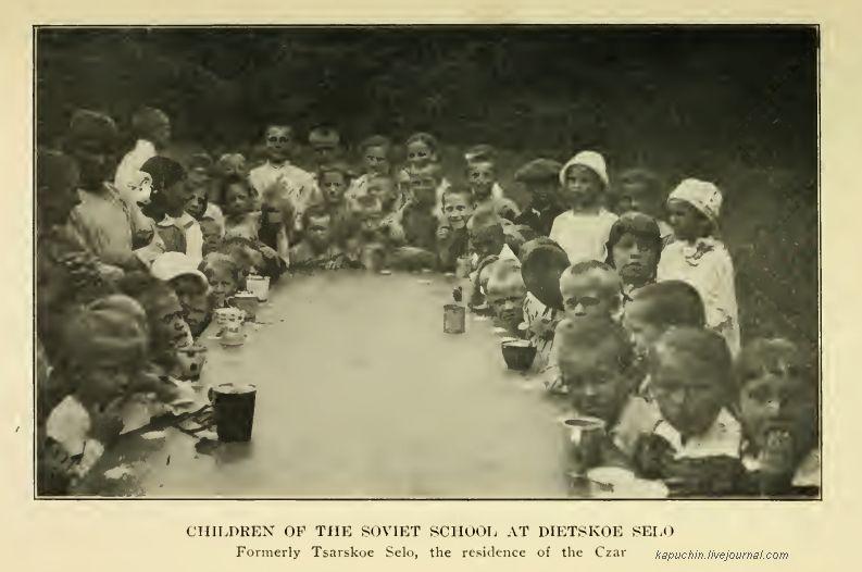 Дети в советской школе в Детском селе