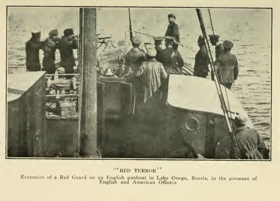 Расстрел красногвардейца Онежское озеро 1919 год