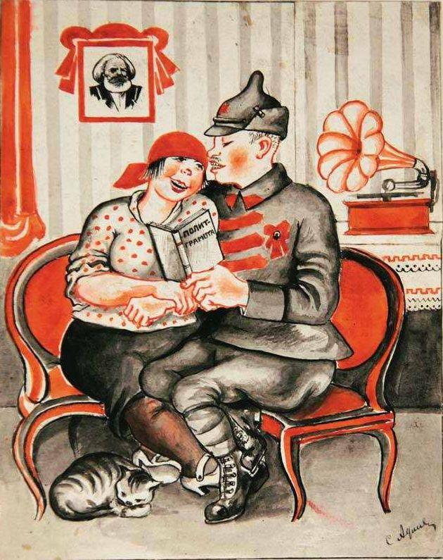 Адливанкин Девушка и красноармеец 1920