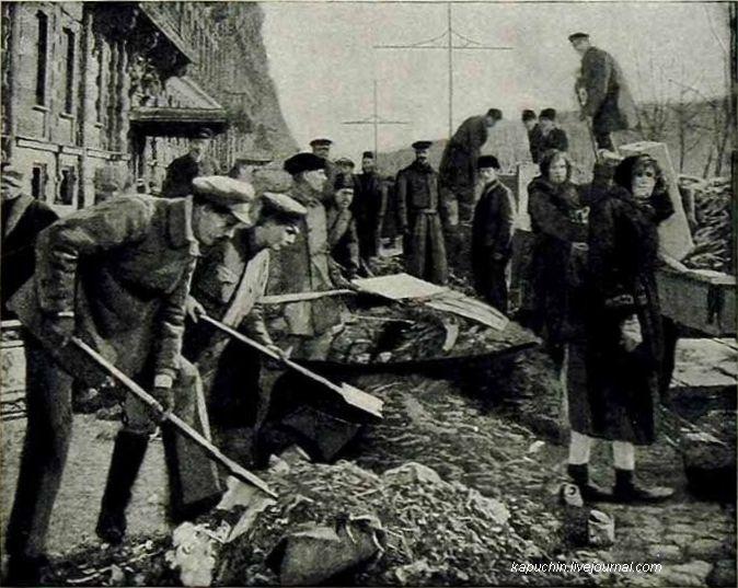Субботник в Москве ок. 1920  года