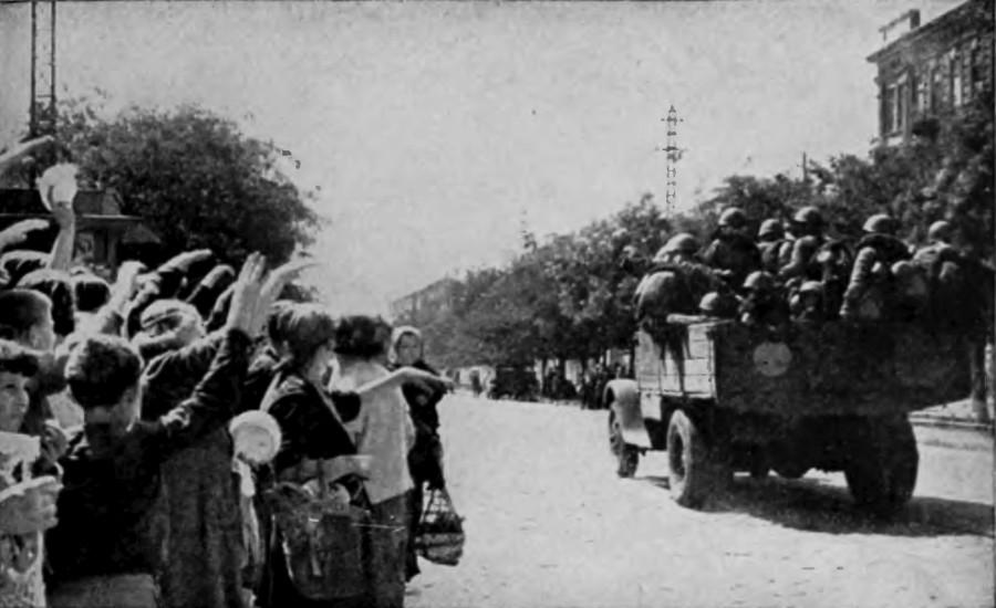 Советские войска оставляют Одессу, 16 октября 1941 года