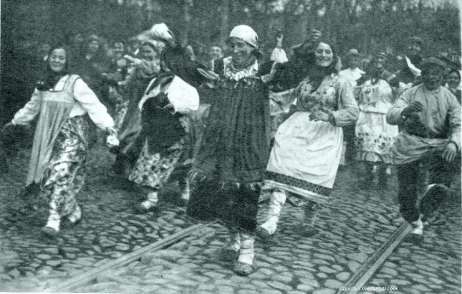 На карнавале 1930 год