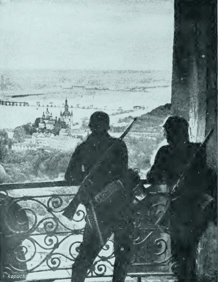 Киев 19 сентября 1941 года