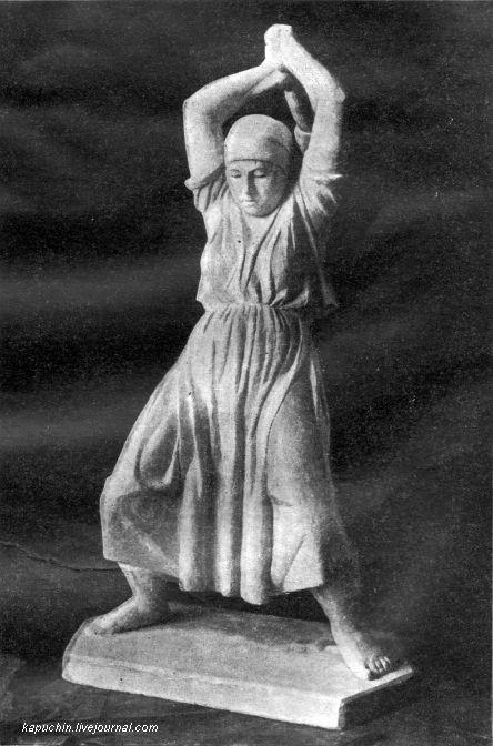 Т. Смотрова Дровоколка 1930 год