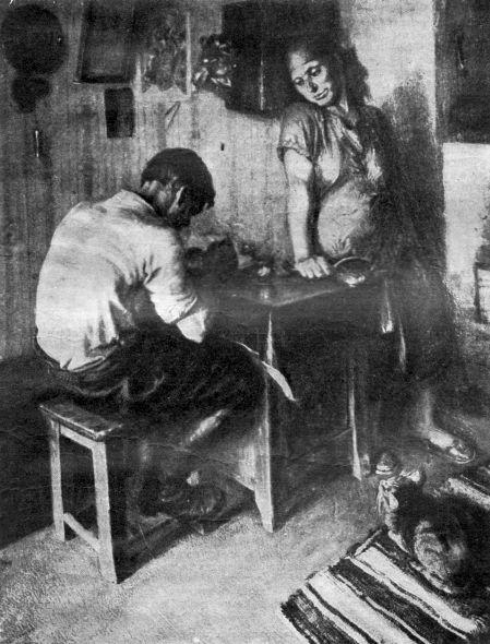 Ржигина Завтрак рабочего 1930 год