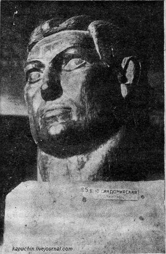 Сандомирский Выдвиженец 1930 год
