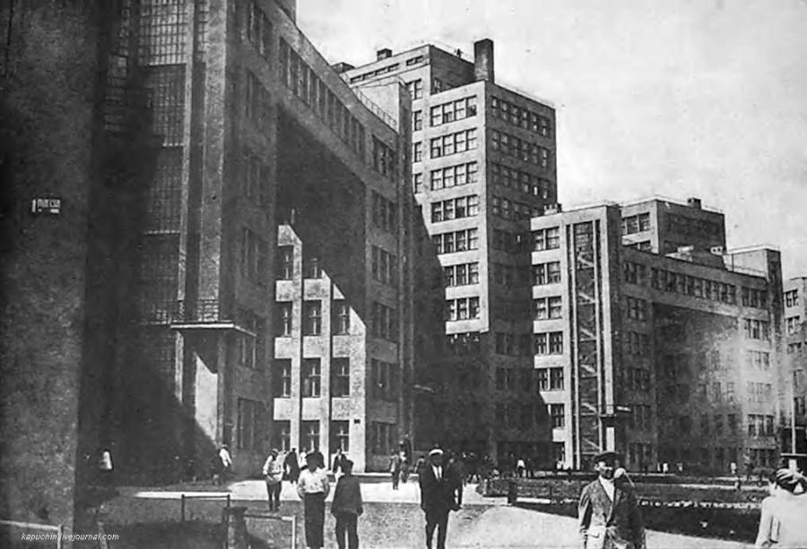 Харьков здание Госпома начало 1930-х годов