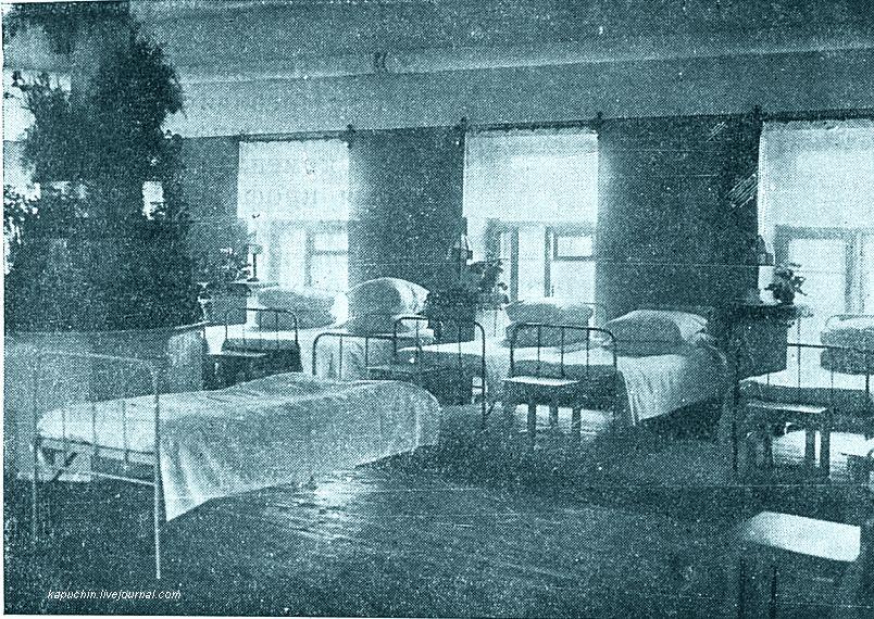 Общежитие при заводе Труженик Замоскворецкий райсовет 1934 год