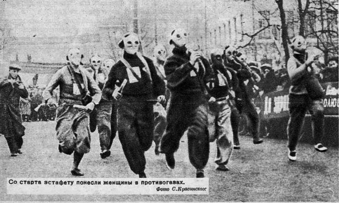 Военизированная  эстафета в Москве 1936 год ФиС 1936 22