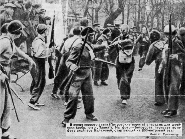 Военизированная эстафета в Москве 1936 год (2)