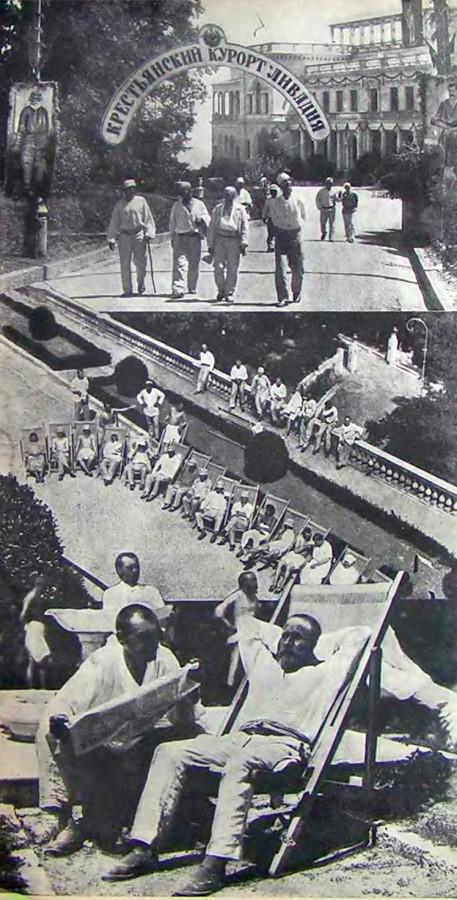 Крестьянский курорт Ливадия нач . 1930-х годов (3)