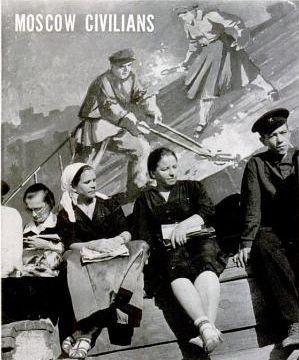 В парке Горького сентябрь 1941 года (2)