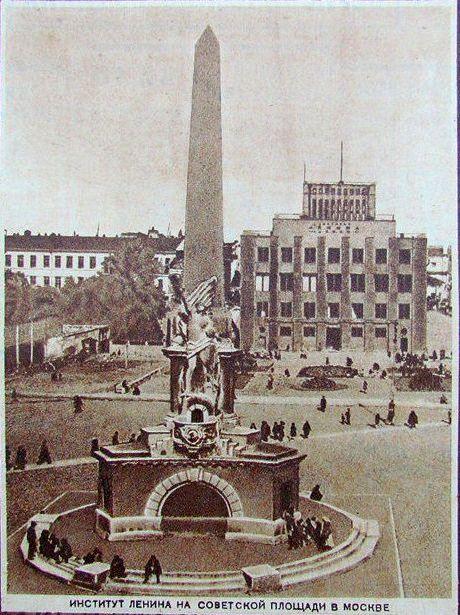 Статуя Свободы обложка  журнала Кино и жизнь 1930 3