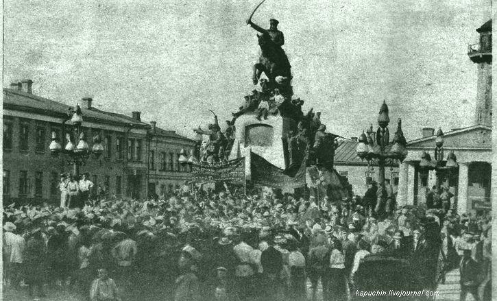 Митинг большевиеов около памятника генералу Скобелеву в Москве 15 октября 1917 года