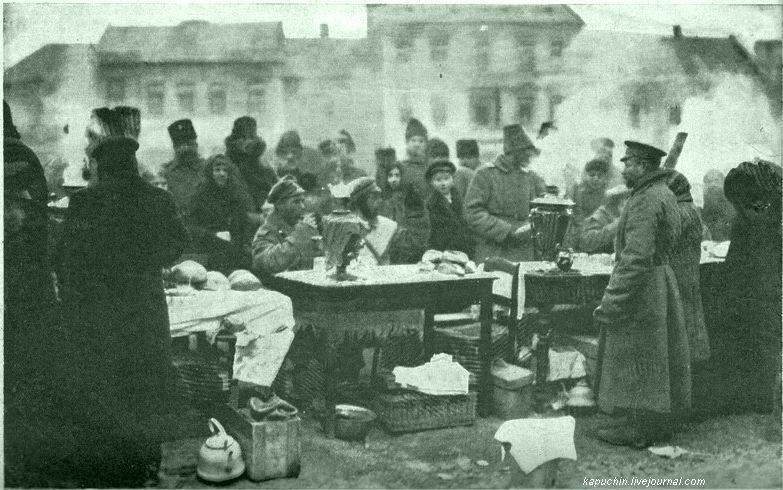 Чаепитие на городской площади - Польша, Кельце, 1914 год