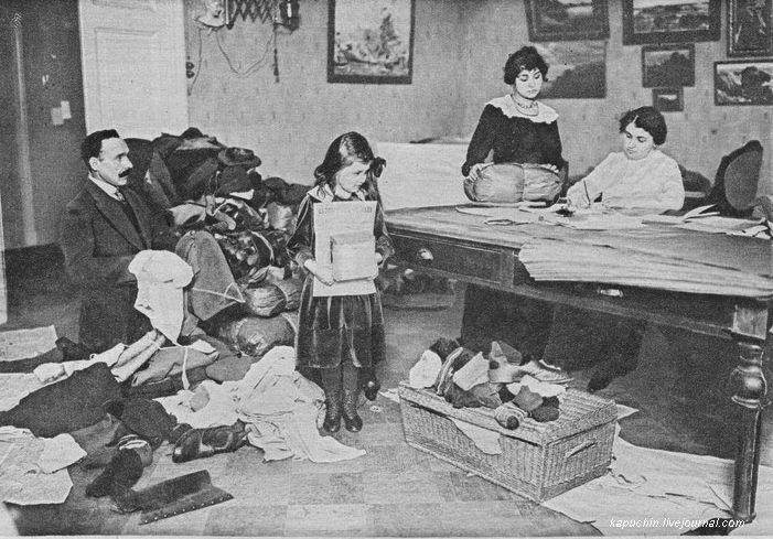 Помощь польским беженцам в Петрограде 1914 год