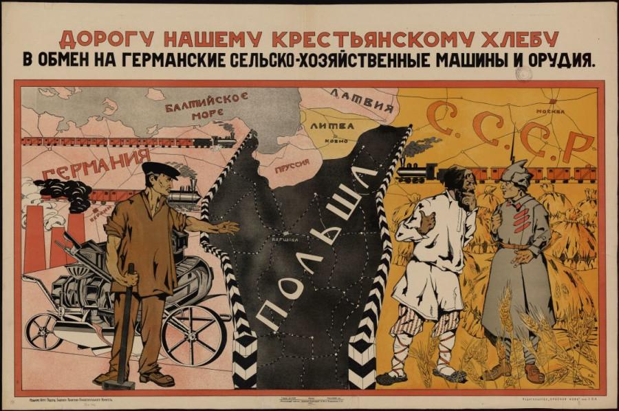 Дорогу нашему крестьянскому хлебу 1923 год