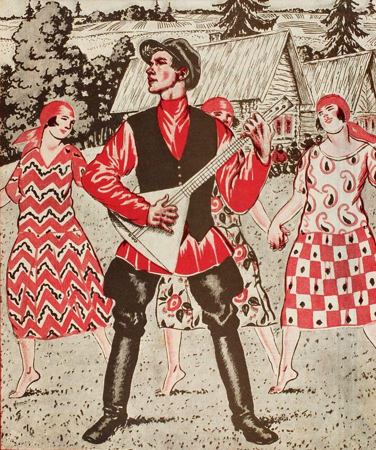 Кустодиев Праздничный день в деревне