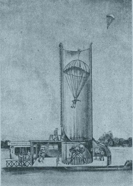 Парашютная катапульта  в Краснопресненском районном парке культуры и отдыха 1934 год