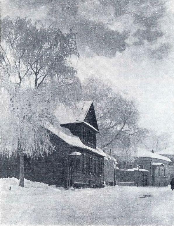 Е. Пиотрковский(Москва) Зима на окраине города 1927 год