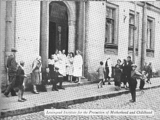 Ленинрадский институт охраны материнства и младенчества начало 1930-х годов