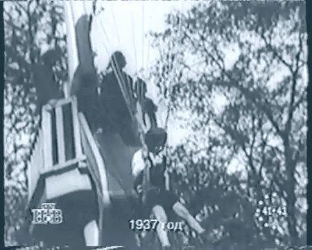 Парашютная вышка для дошкольников Москва 1937 год (6)