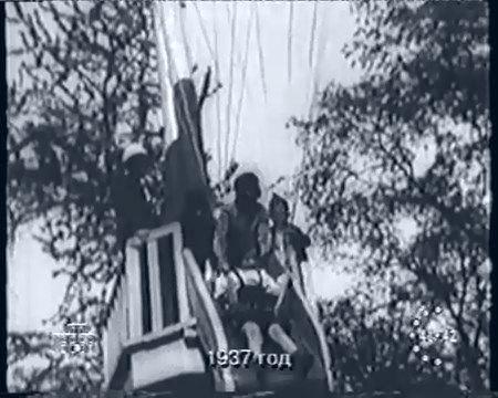 Парашютная вышка для дошкольников Москва 1937 год (3)