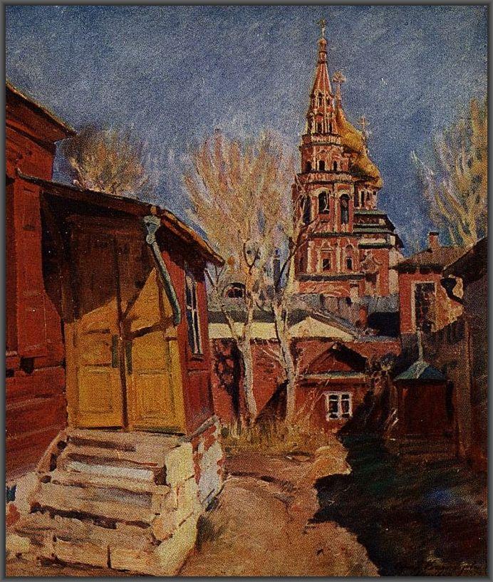 C.А. Виноградов Уголок Москвы