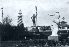 Парк Горького 1936 год (3)