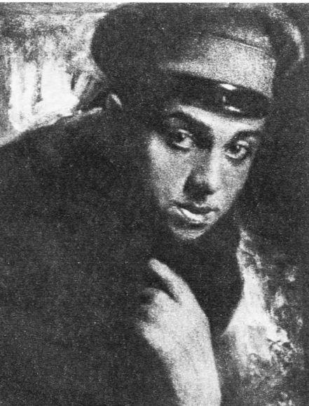 Наппельбаум Гимназист 1916 год
