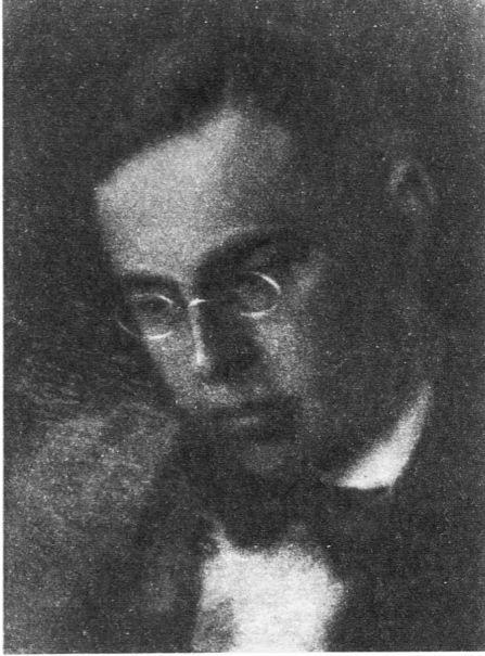 Наппельбаум Господин в пенсне 1914 год