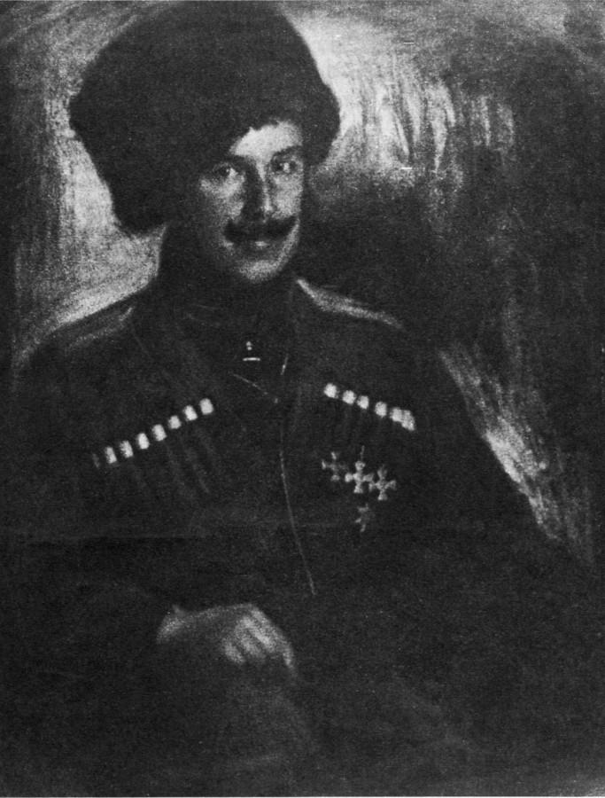 Наппельбаум Офицер 1915 год