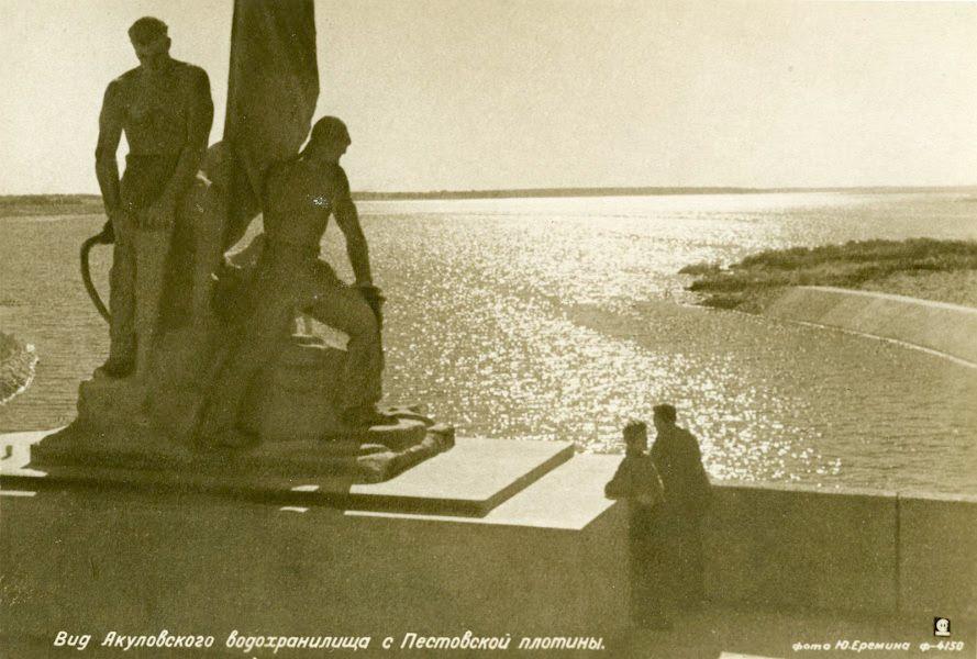 Вид Акуловского водохранилища с Пестовской плотины открытка 1937