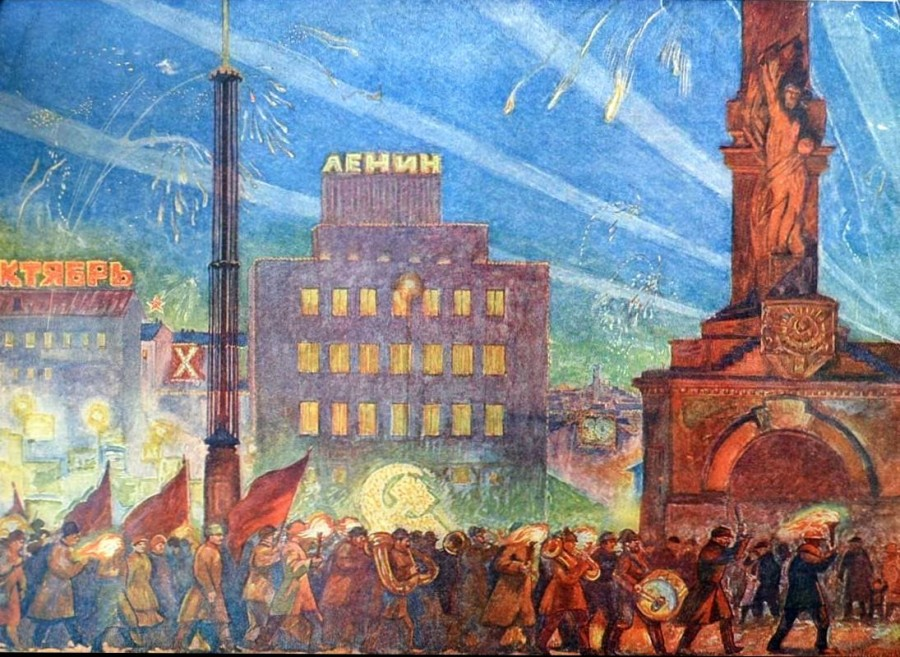 Никонов Иллюминация в Москве  1927  год