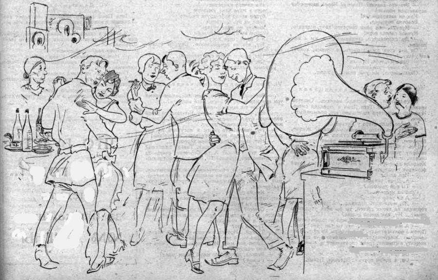 Танцы рисунок з журнала Смена №15 за 1927 год