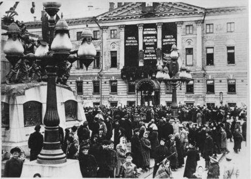 Скобелевская площадь 1 мая 1917 года