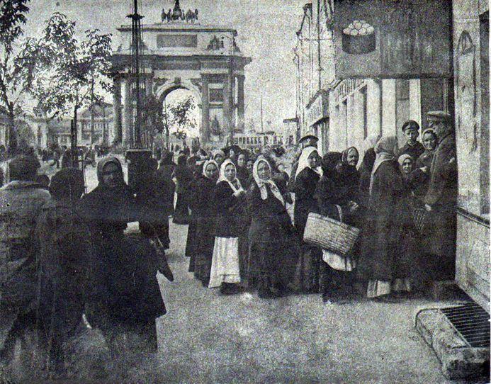 Очередь за яйцами на  Тверской-Ямской начало октября 1917 года