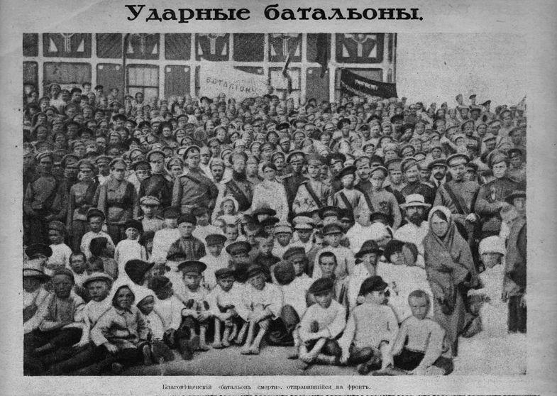Благовещенский батальон смерти отправляется на фронт из журнала Искры от 15 окт 1917 года  №40