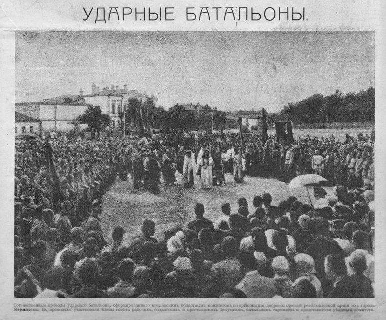 Искры 1917 36